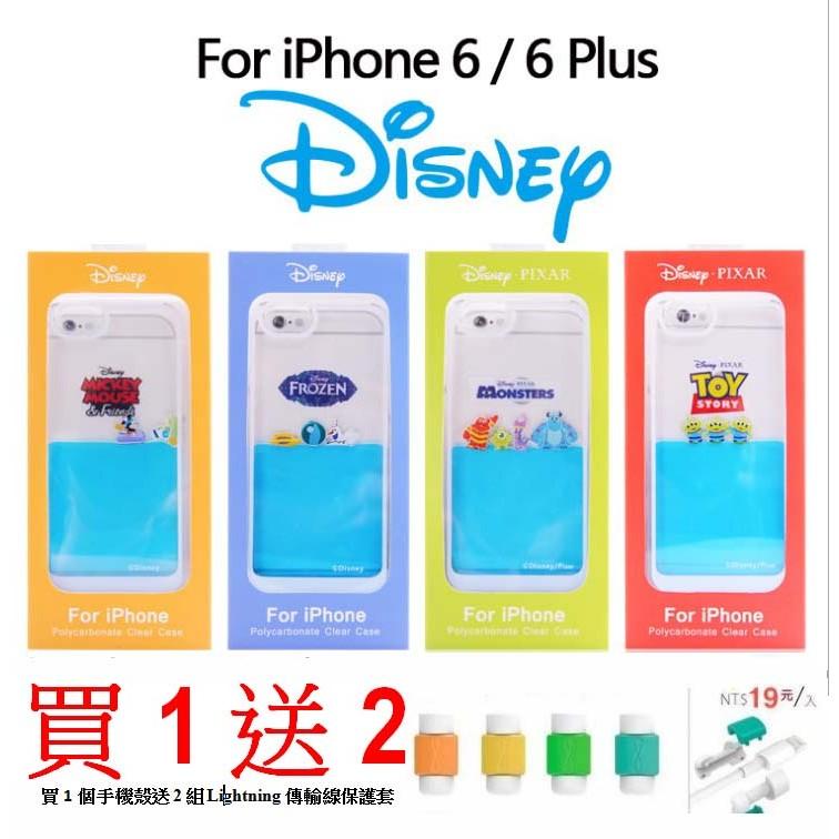 買一送二iPhone 6S 6 4 7 plus 5 5 手機殼液體流動迪士尼哆啦A 夢H