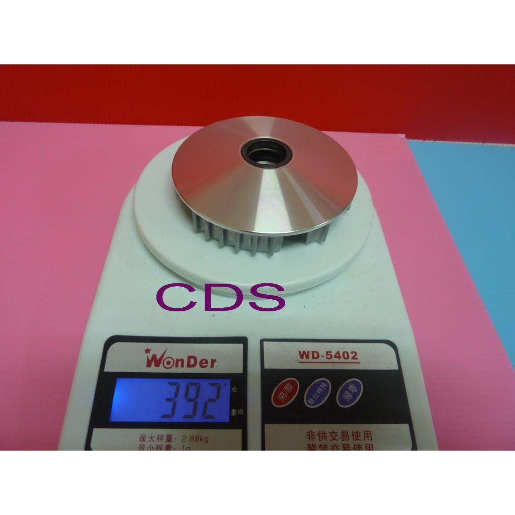 CDS 超特A 級普利盤總成山葉RS 100 CUXI 100 RSZ 100 JOG 1