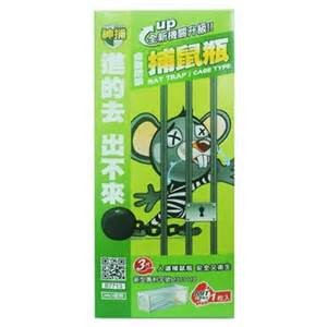 神補捕鼠瓶第 黏鼠板捕鼠器