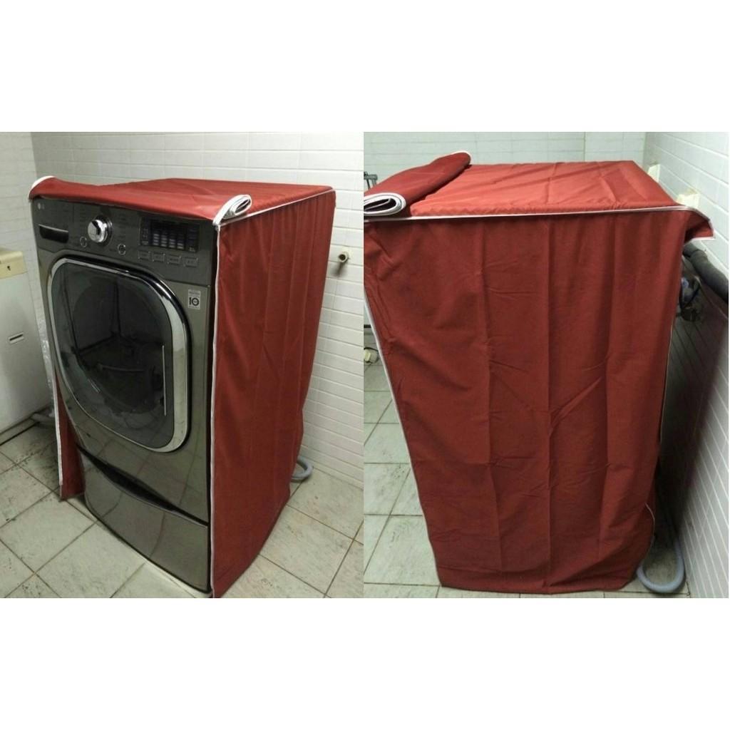 LG 樂金洗衣機防塵套防塵罩 訂作拉鍊 17 3 5KG 雙能洗衣機WD S17DVD T