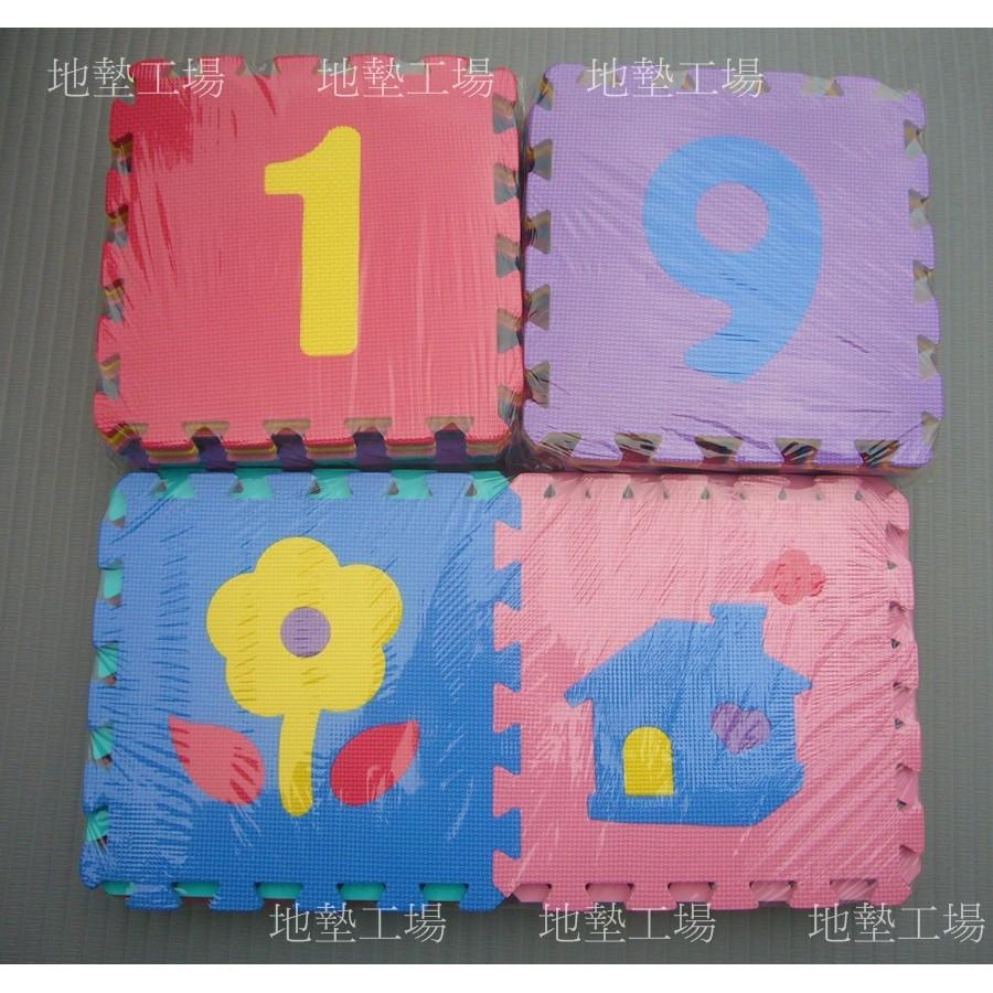 地墊工場卡通地墊32 32 1 0 ~1 2 cm 一組10 片數字EVA 地墊安全巧拼軟