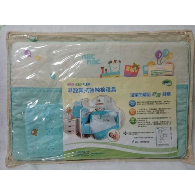 麗嬰房嘉年華抗菌平面天然乳膠趴枕枕套2 個替換