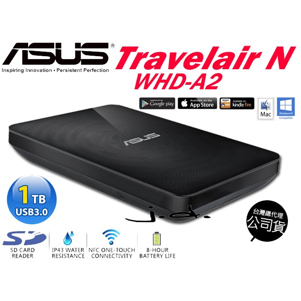 ~J ~Asus 華碩Travelair N WHD A2 1TB USB3 0 WIFI
