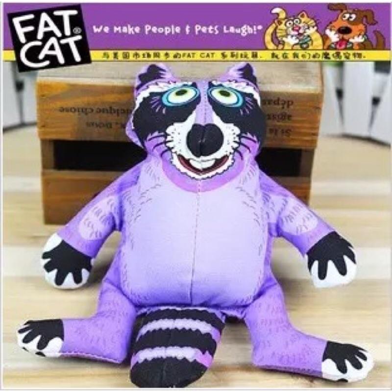 美國fatcat 安全無毒耐咬玩具~浣熊