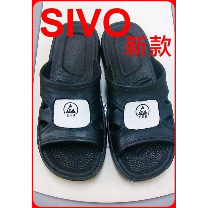 靜電拖鞋防靜電拖鞋抗靜電拖鞋 190 元雙