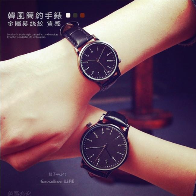 ~送錶盒~韓風簡約金屬紋復古 手錶男女對錶情侶穿搭 情人節生日 送 學生文青皮革手表