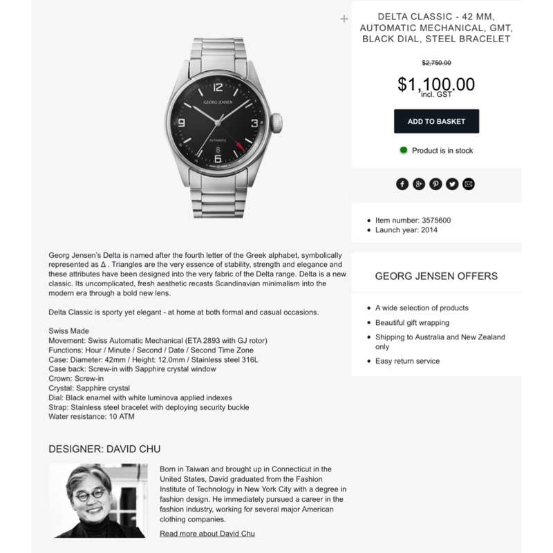 Yuting 澳洲 喬治傑生Delta classic 手錶如圖Georg Jensen