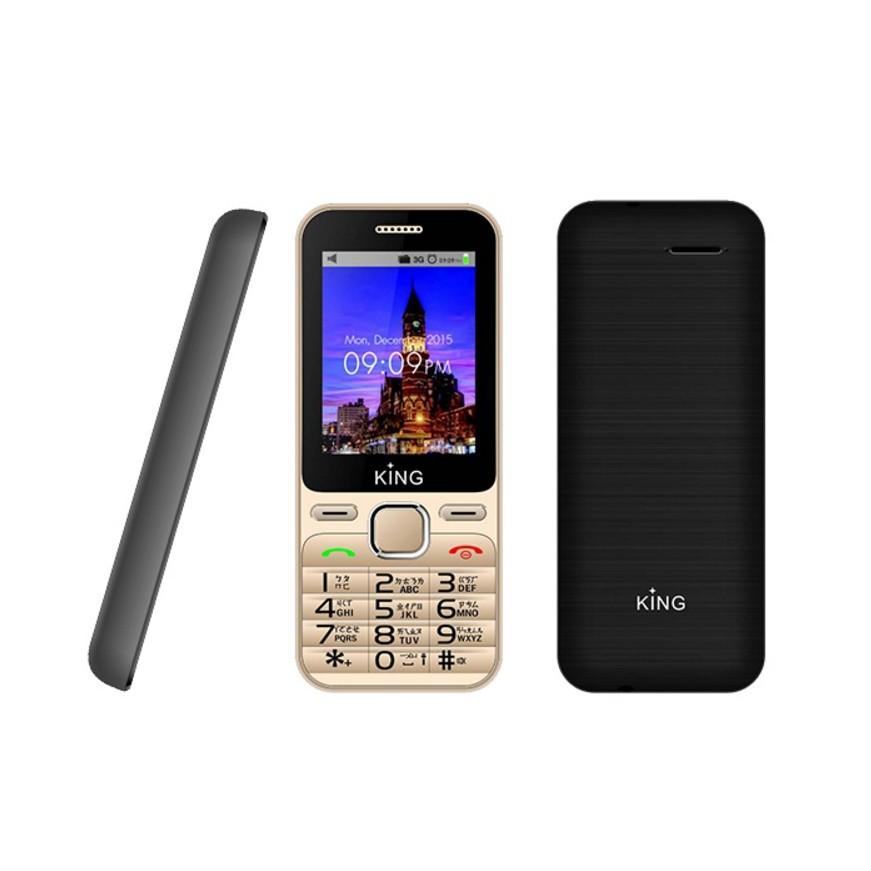 ~Grass ~KING G628 直立式手機3G 雙卡雙待無照相無記憶卡亞太4G 長輩機