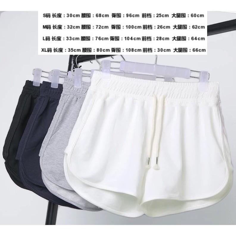 短褲休閒短褲 兩件300 ✨素色百搭 短褲短褲 褲 穿搭 熱褲