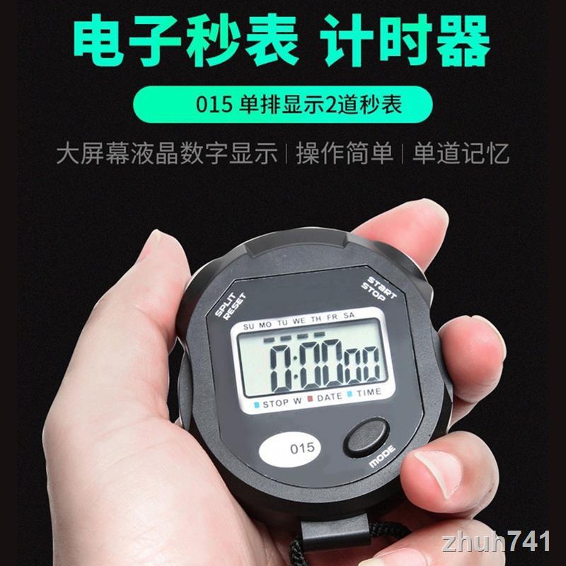 📣計時器現貨 跑步運動秒表計時器體育比賽測時器手表鬧鐘數字電子表健身日期 鬧鐘 時鐘 計時 小鬧鐘 靜音計時器