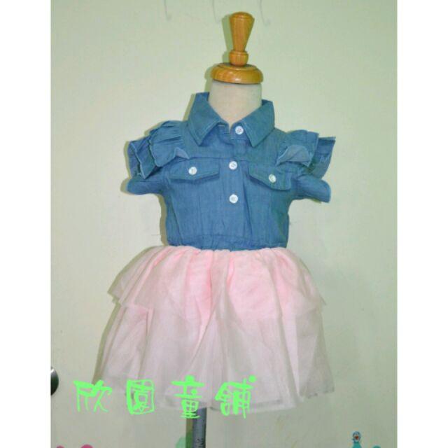 欣園童鋪最後 C0004 牛仔荷葉邊背心上衣拼接網紗裙連衣裙洋裝5 15 碼
