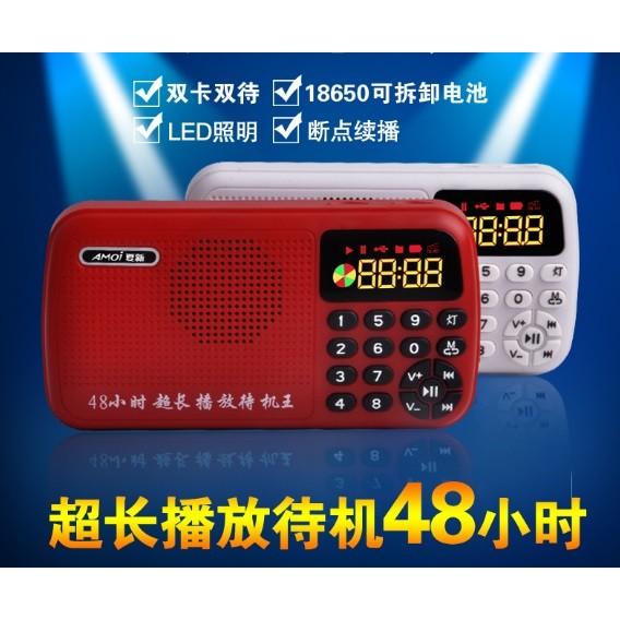 發仔迷你音響便攜式老人收音機小音箱mp3 MicroSD 播放器FM 音箱小喇叭插卡音箱