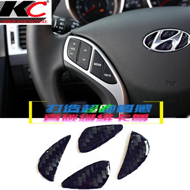 真碳纖維Hyundai 改裝貼碳纖維方向盤卡夢車標Elantra ix35 i30 San