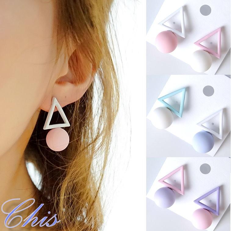Chis Store ~馬卡龍色清新三角圓珠耳環~韓國冰淇淋色三角形珠珠幾何 拼接撞色清爽