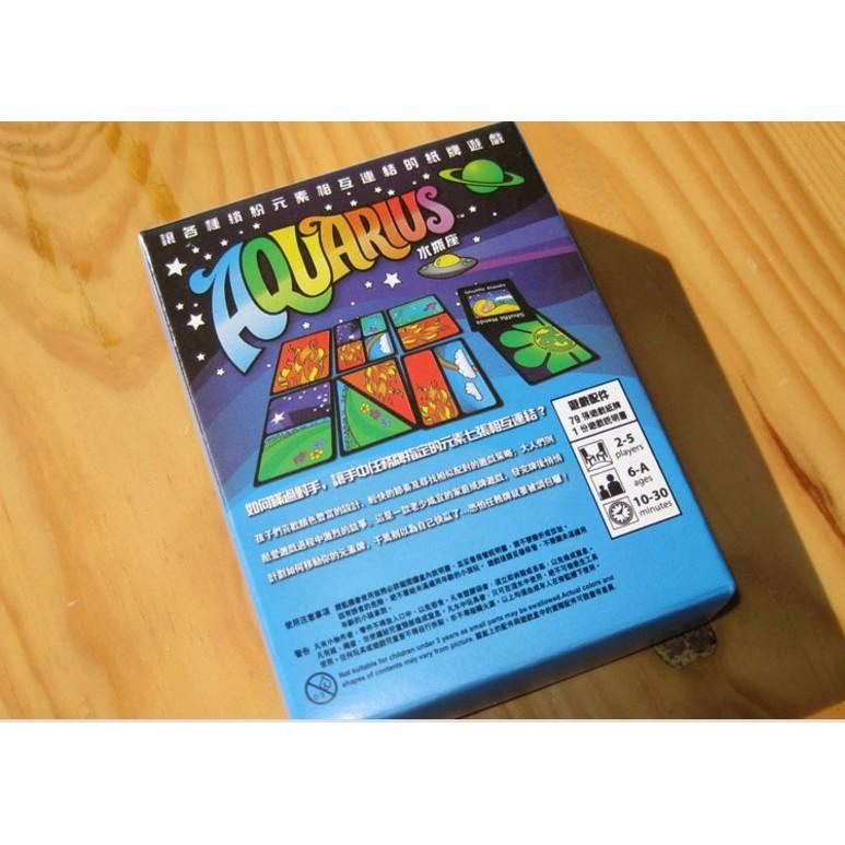 桌遊水瓶座AQUARIUS 桌上遊戲花花世界