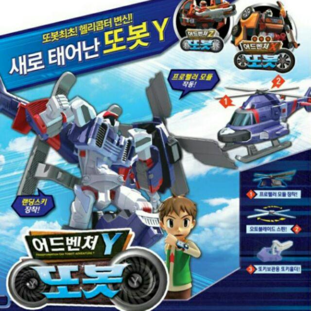 ■韓國境內版■TOBOT 機器戰士冒險Y 大型可變直升機