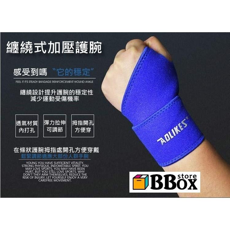 ~纏繞式加壓護腕~40x8 5cm 連指護腕吸汗透氣配戴舒適腕隧道受傷防護護膝護腰~BBO
