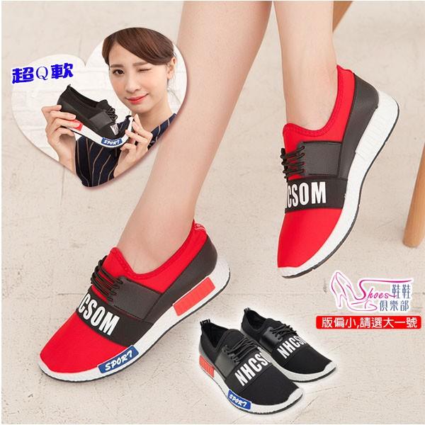 鞋~鞋鞋俱樂部~~052 S08 ~物超所值英文字母鬆緊綁帶休閒帆布慢跑鞋.2 色黑紅版型