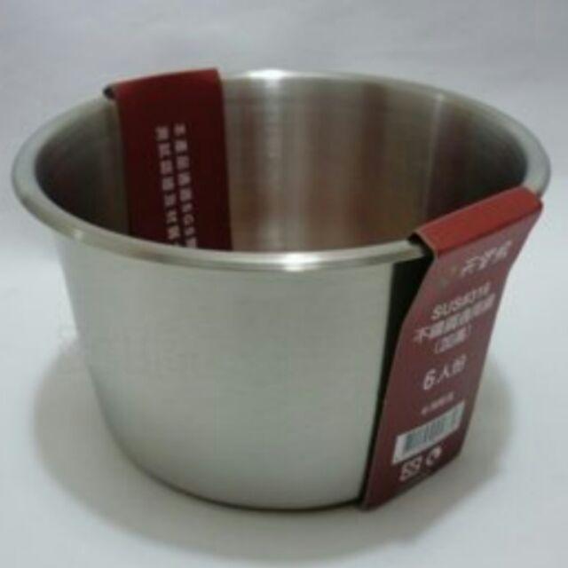 Linox316 內鍋6 8 10 人 鍋內鍋316 內鍋316 不鏽鋼不鏽鋼內鍋非官方蝦