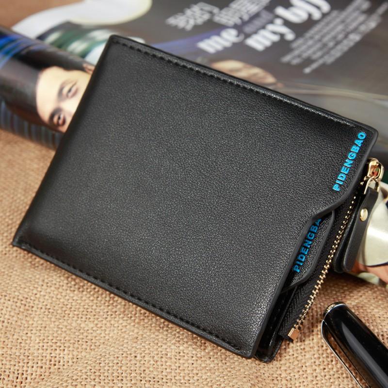 男士商務 錢包拉鍊皮夾暗格生日 情人節 父親節 悠遊卡卡包商務包