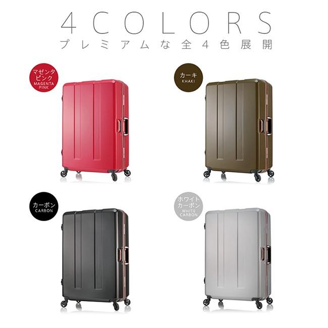 42 折 Legend Walker 6703 型行李箱26 29 吋 費200