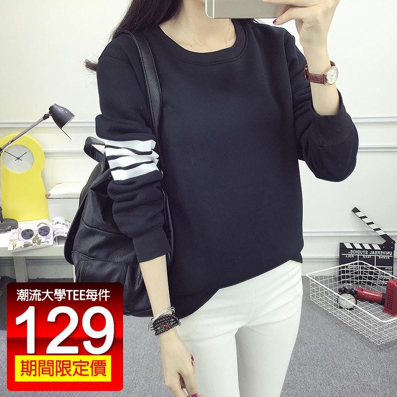 2016  ~ 搭本季超 2色條紋內刷毛大學TEE (男女 以穿! 做班服喲!) 單品16