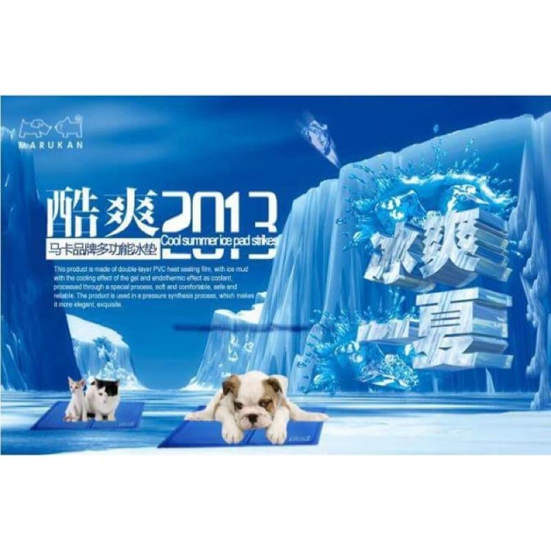 marukan 寵物專屬冰墊寵物涼墊狗涼墊貓涼墊夏日消暑