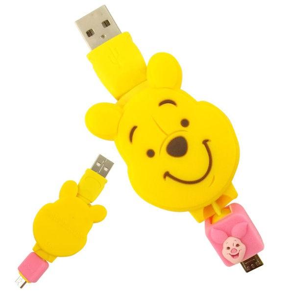 ~Disney ~Micro USB 伸縮傳輸線維尼