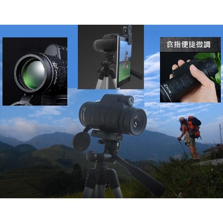 外貿 進階版高倍率綠膜望遠鏡35X50 贈三腳架手機拍照夾全配單筒望遠鏡綠膜夜視望遠鏡超高