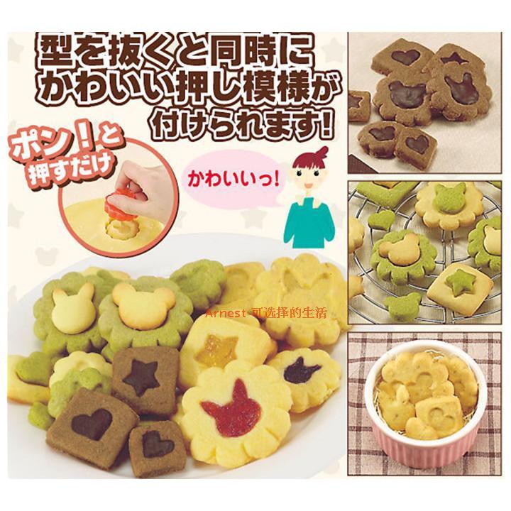 Acat Zakka Cookie 手作愛心星兔熊 DIY 果醬餅乾印章模具組壓模器皂章