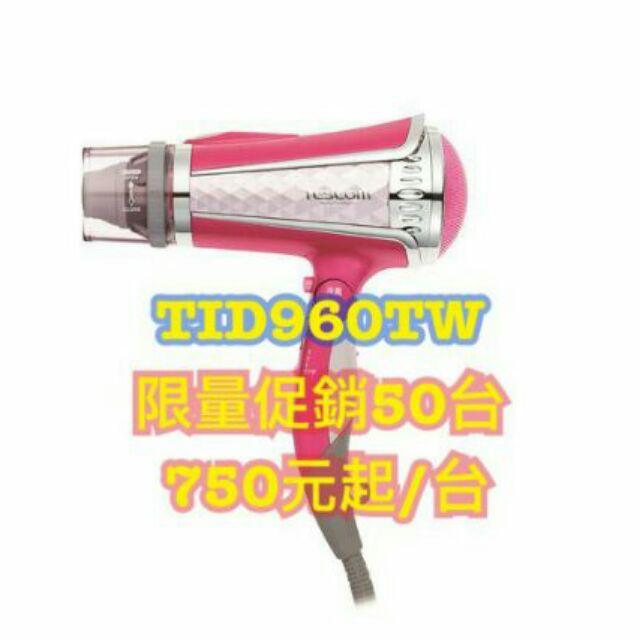 可 777 Tescom 負離子吹風機TID960TW
