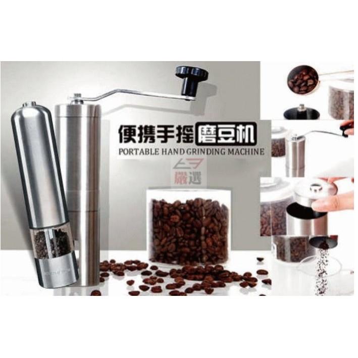 咖啡控 正陶瓷磨盤不銹鋼手搖咖啡豆研磨機磨咖啡豆機研磨機磨粉機磨豆機手搖磨豆機家用~H45