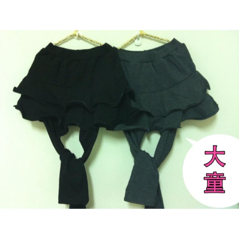 假兩件褲裙❤️大童