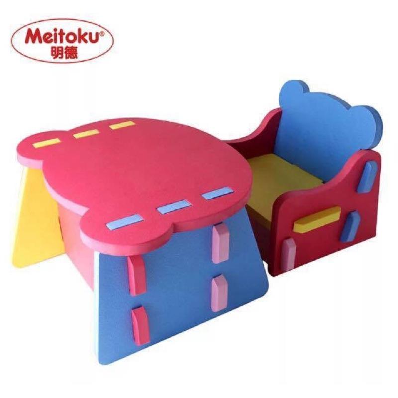 ~寶寶EVA 小熊桌椅餐椅遊戲桌~