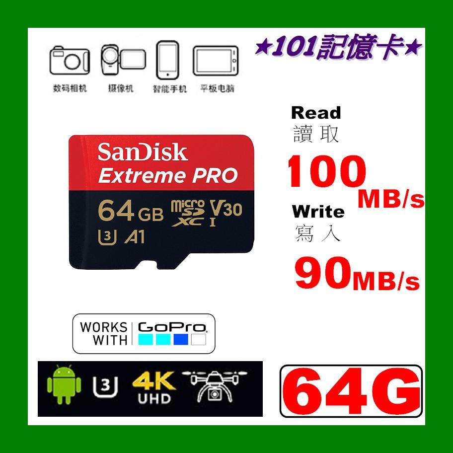 GoPro 官方驗證記憶卡SanDisk microSDXC 64G Extreme Pr