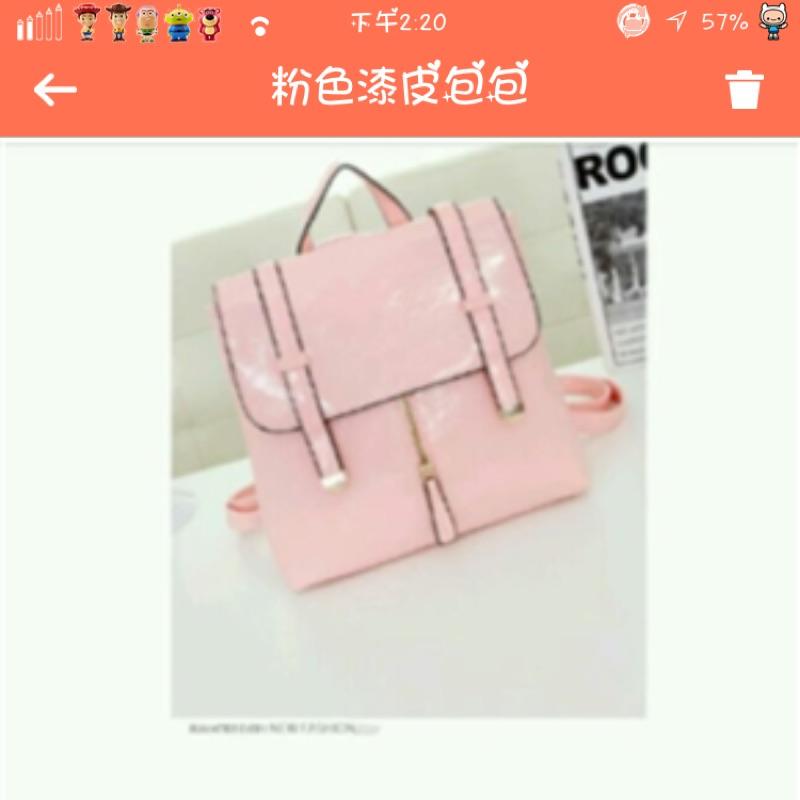粉色漆皮包包