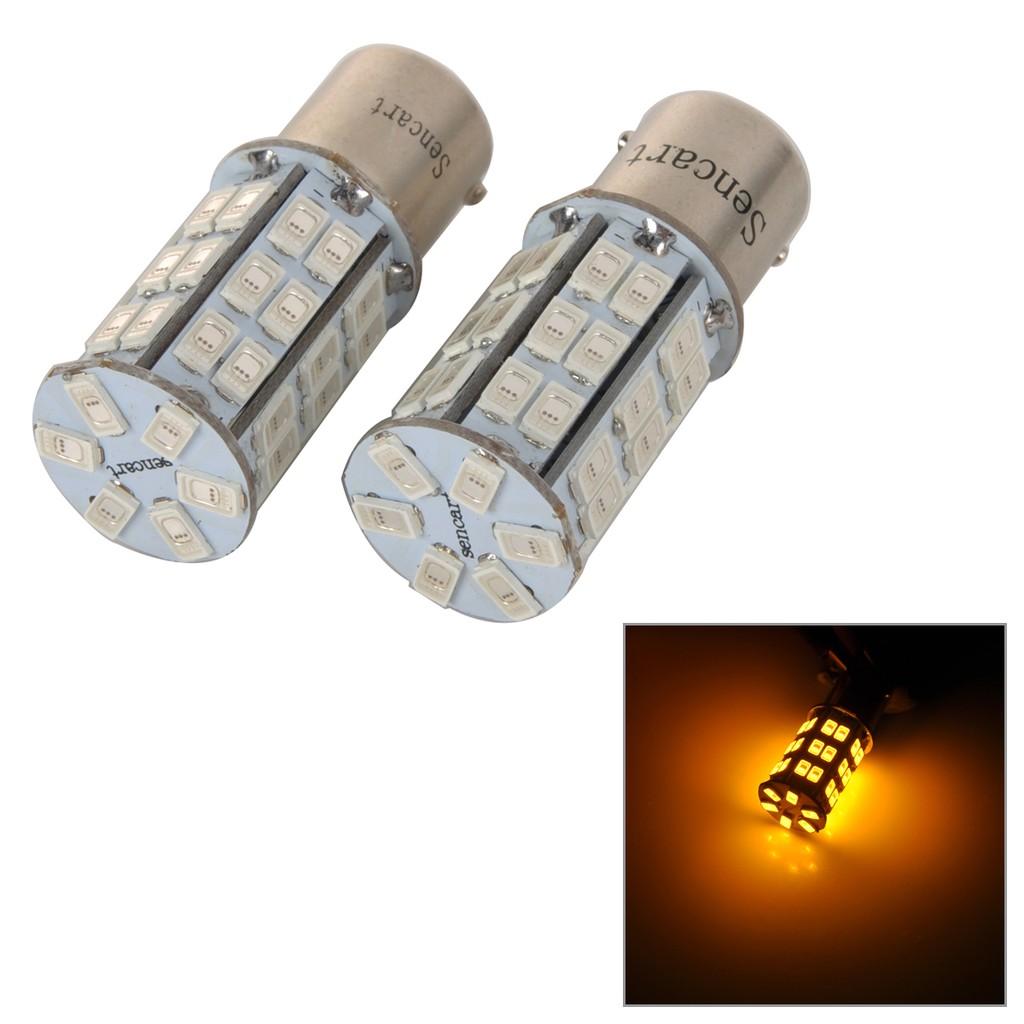 10W 黃色42 LED 刹車燈轉向燈倒車燈尾燈