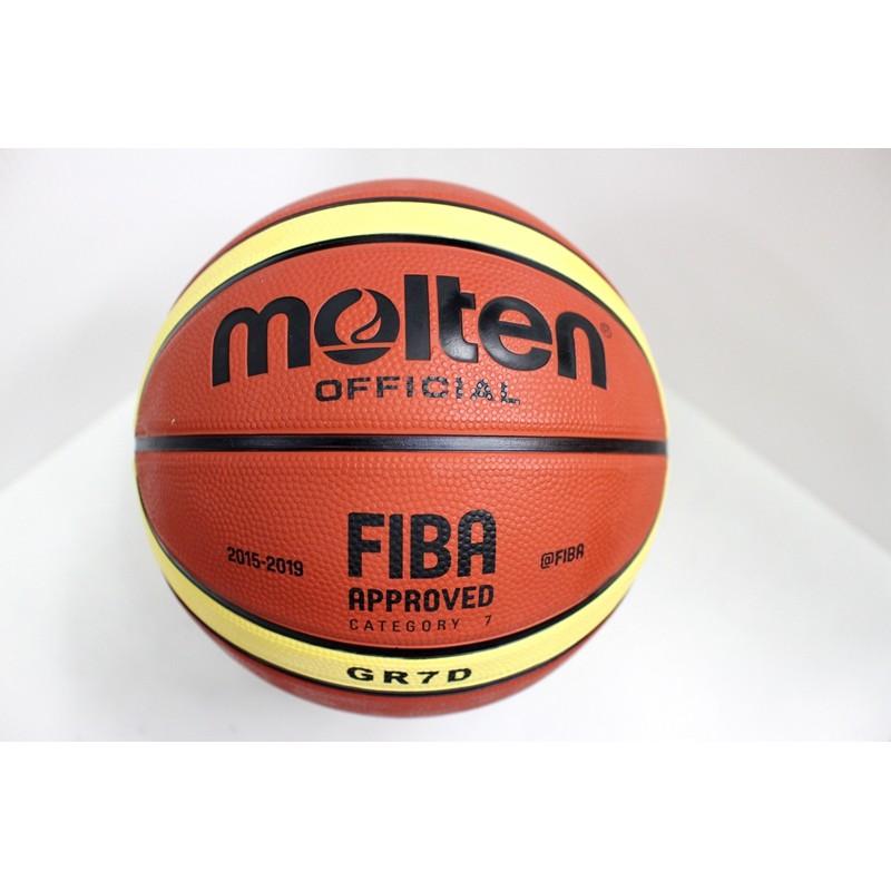 MOLTEN 12 片橡膠深溝BGR7D YBW 7 號籃球室外籃球耐磨GR7D 咖啡色