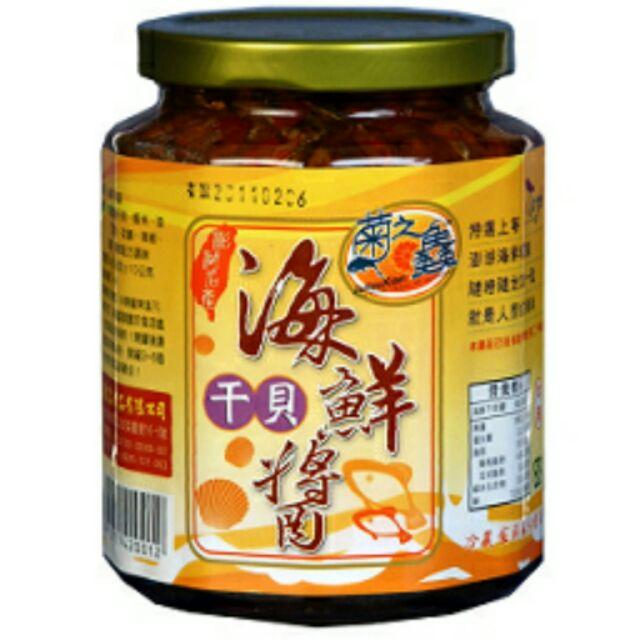 澎湖菊之鱻海鮮干貝醬~中辣~450g