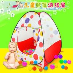 姵、蒂、屋、奶牛正品兒童帳篷孩子遊戲屋超大寶寶玩具屋兒童帳篷小屋玩具帳篷