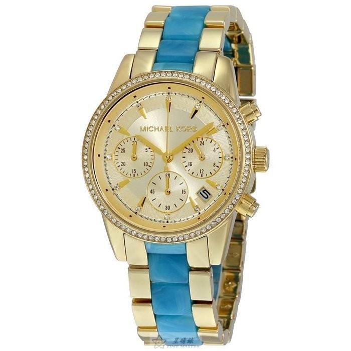 可 ⬇️美國 ⬇️ 正品Michael Kors MK6328 土耳其藍配金色 三眼腕錶c