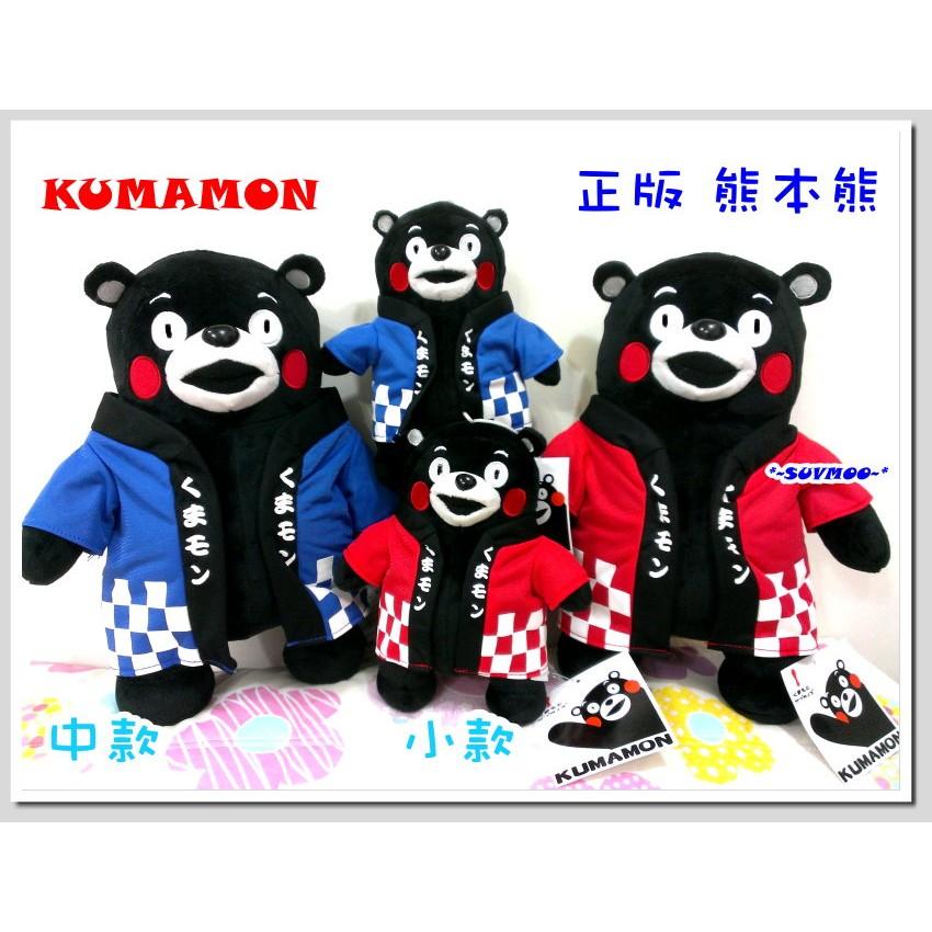 KUMAMON 萌和服熊本熊娃娃站姿熊本熊娃娃生日 聖誕