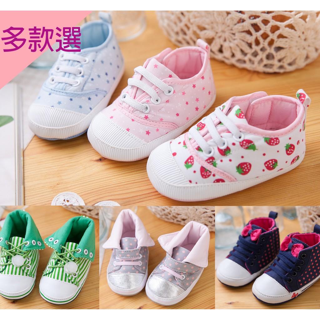 男寶寶女寶寶學步鞋嬰兒鞋球鞋休閒鞋帆布鞋短筒鞋 NIKO KIDS 磨砂底止滑鞋 多款選H