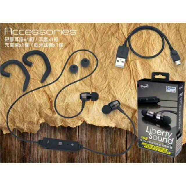 E books S52 藍牙4 1 頸掛磁吸式氣密耳機