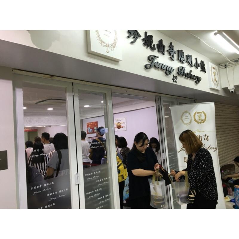 香港 Jenny Bakery 珍妮曲奇聰明小熊餅乾320g S 640g L 3 月31