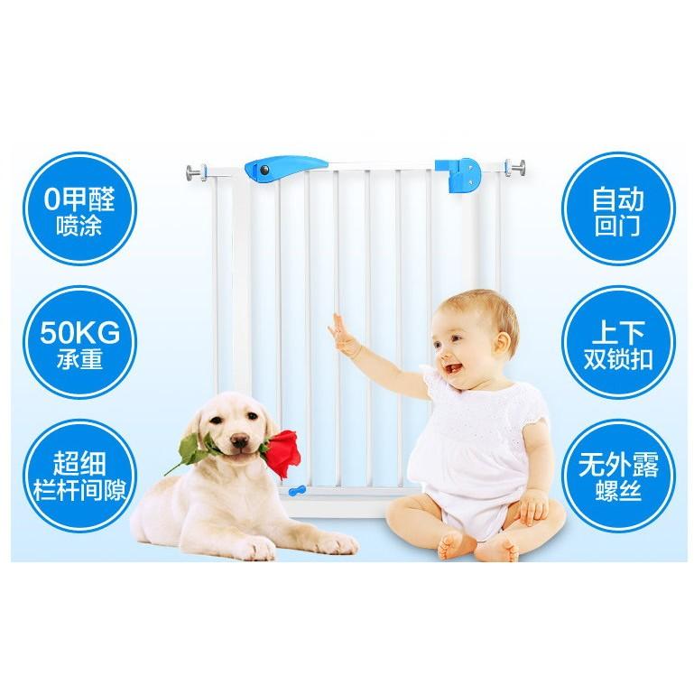 當天寄出兒童免打孔嬰兒安全門欄寶寶樓梯口防護欄寵物狗柵欄杆圍欄隔離門