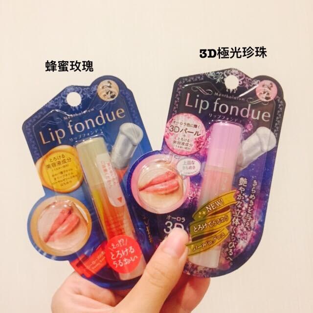 mina 女孩 曼秀雷敦系列修護護唇膏粉嫩閃亮款Lip fondue