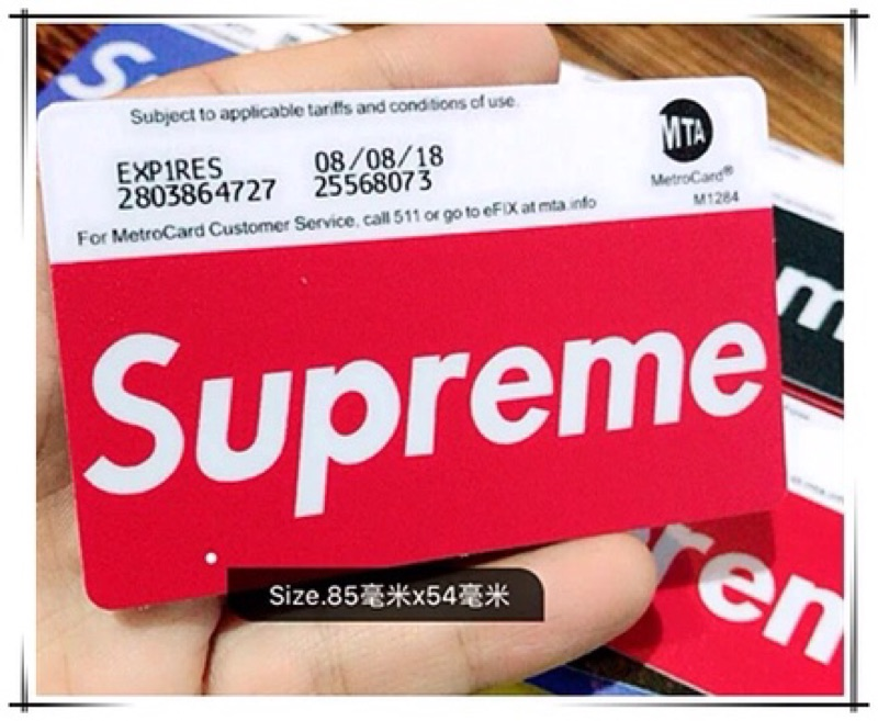 Supreme地鐵卡貼紙 厚款 磨砂質感 磨砂 supreme地鐵卡 銀行 悠遊卡卡貼