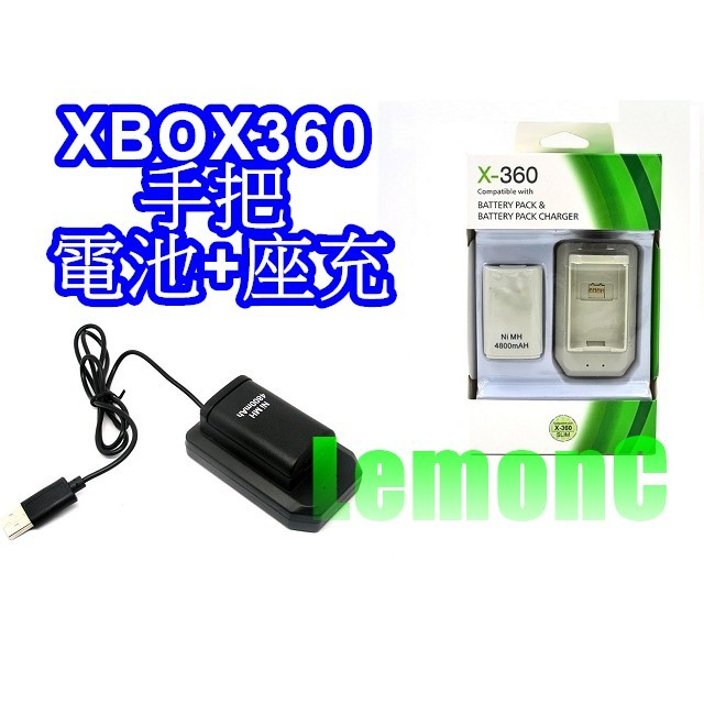 xbox360 電池組XBOX360 手把充電電池電池座充Slim 薄機XBOX360 電