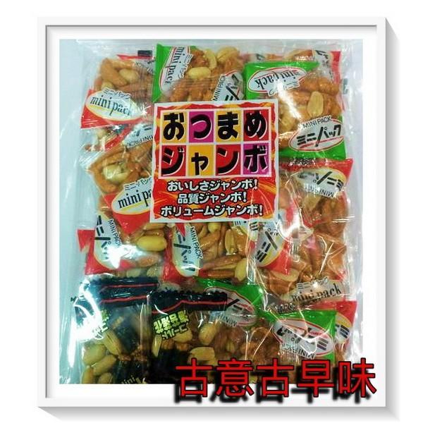 古意古早味綜合豆菓子220g 20 小包每包11g 懷舊零食童玩糖果泉屋綜合迷你24 堅果